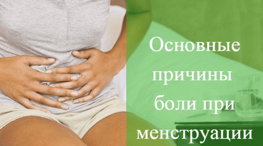 este obișnuit să aveți dureri corporale la răceală